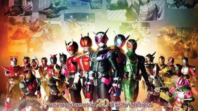 20th Anniversary Masked Rider  (2019)