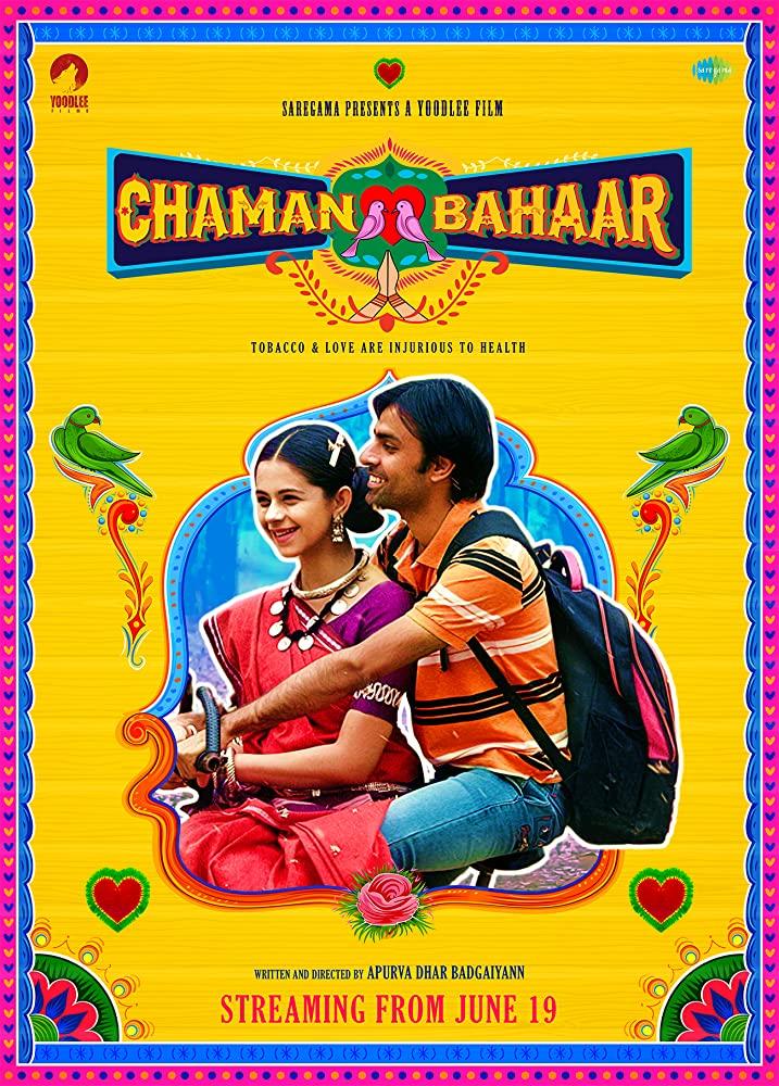 Chaman Bahaar | Netflix ดอกฟ้าหน้าบ้าน (2020)