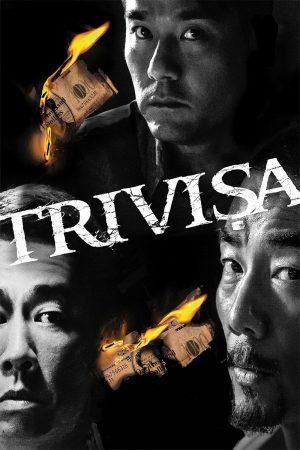Trivisa (Chu dai chiu fung) จับตาย! ปล้นระห่ำเมือง (2016)