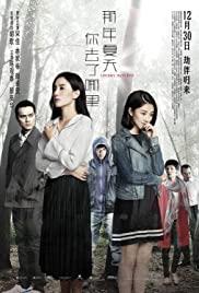 Cherry Returns | Netflix (2016) วันที่เธอกลับมา