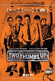 Two Thumbs Up (2015) วีรบุรุษโจร