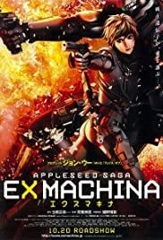 Appleseed Ex Machina (2007) คนจักรกลสงคราม ล้างพันธุ์อนาคต 2