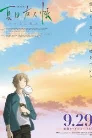 Natsume Book of Friends Movie Utsusemi ni Musubu (2018) นัตสึเมะกับบันทึกพิศวง มูฟวี่