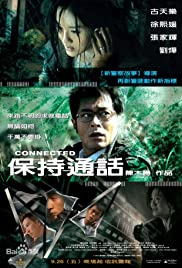 CONNECTED (2008)