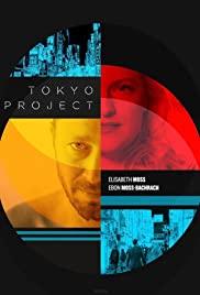 Tokyo Project (2017) โตเกียว โปรเจ็กต์