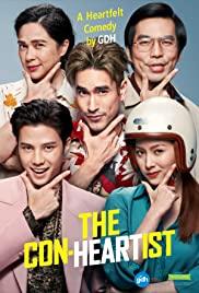 The Con-Heartist | Netflix (2020) อ้ายคนหล่อลวง