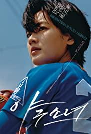 Baseball Girl | Viu (2019) (อีจูยอง)