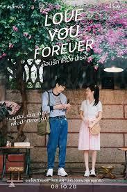 4k Love You Forever (2020) [พากย์ไทย]