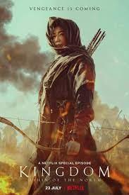 4k Kingdom Ashin of the North (2021) ผีดิบคลั่ง บัลลังก์เดือด อาชินแห่งเผ่าเหนือ