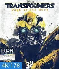 4k Transformers 3 (2011)