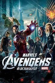 4k The Avenger (2012)