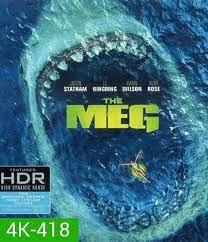 4k The Meg (2018)