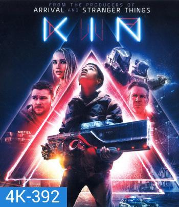 4k Kin (2018)